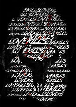 Lovekills-c-sybillesterk