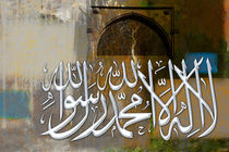 kalma-e-shahadat von shaukat mulla