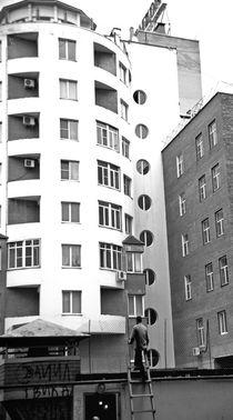 ladder by Dmitriy Sosna