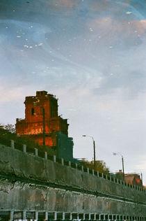 Untitled von Dmitriy Sosna