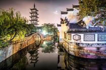 2014-10-31-nanxiang-ancient-town-shanghai-china