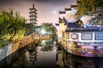 Nanxiang Ancient Town (Shanghai, China) von Marc Garrido Clotet