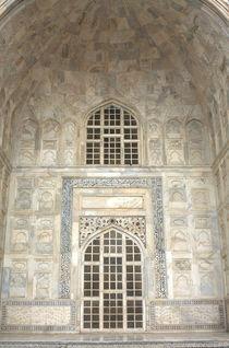 Taj Mahal Facade - Agra - India von Aidan Moran