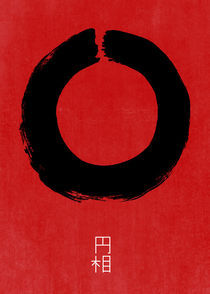 ENSO IN JAPAN von THE USUAL DESIGNERS