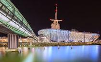 Klimahaus Bremerhaven von photoart-hartmann