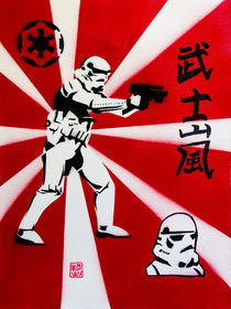 Japanese Empire Storm Trooper by Victor Cavalera