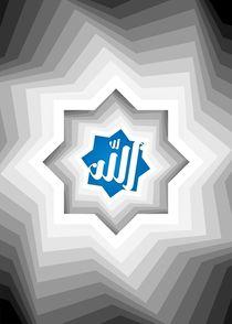 Islamic Calligraphy - Allah (God) by mochawalk