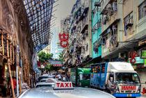 Old Kowloon von Aaron Tang