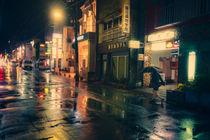 Rain in Hirosaki II von Andreas Schmidt