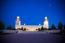 König Hussein Moschee von Helge Reinke
