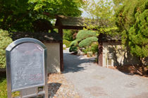 Entrance gate of the Japanese garden 3 by lanjee chee