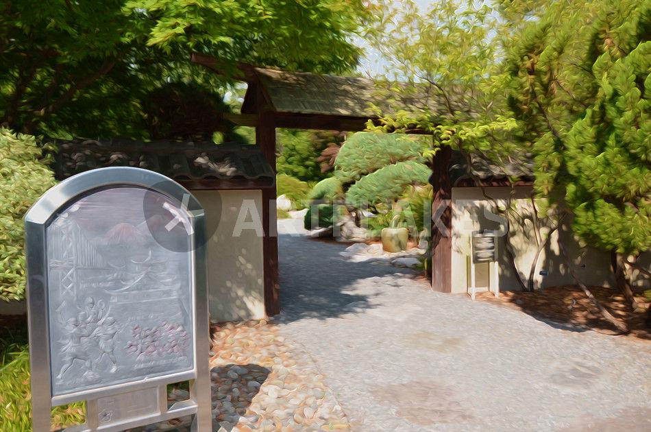 Entrance Gate Of The Japanese Garden 3