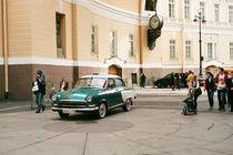 Saint Petersburg by Dmitriy Sosna