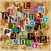 Armenian Textural Alphabet von Bedros Awak