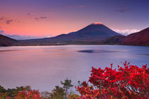 Last light on Mount Fuji and Lake Motosu, Japan by Sara Winter