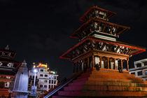 Kathmandu Durbar Square (Basantapur) by Bikram Pratap Singh