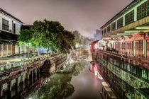 Nanxiang Ancient Town at Night (Shanghai, China) von Marc Garrido Clotet