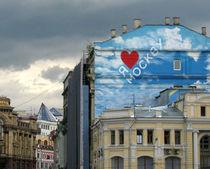 I love Moskow by Mila Muratti