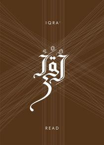 Iqra' Read by Sapto Cahyono