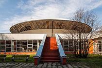 Landwirtschaftliche Universität in Nitra Slowakei by Christian Hallweger