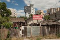 Alt und Neu in Moldawien by Christian Hallweger