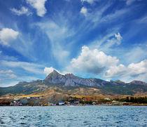 Suuru Kai, Crimea, Black sea coast. by Yuri Hope