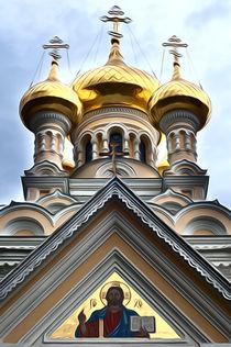 Ukraine church von Andrew Michael