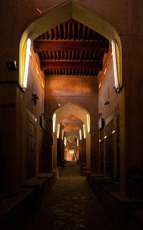 Alter Souq in Nizwa (Oman) von ysanne