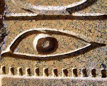 eye of horus by Bill Covington