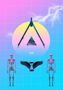 The new world order by Sasha Goncharov