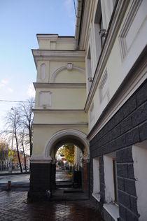 the actor's house von Natalia Akimova