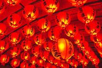 Lanterns by Giorgio Giussani