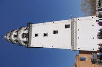 leaning tower by Natalia Akimova