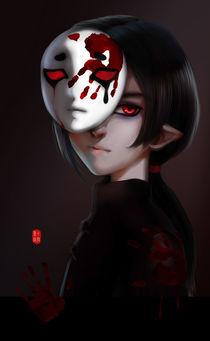 Ghost Eyes von Henela White