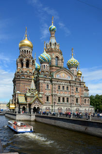 Church of Spilled Blood by Philip Shone