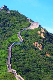 Weltkulturerbe große Mauer by ann-foto