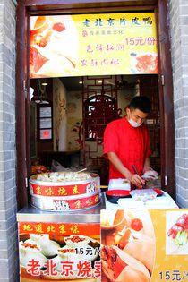 Chinesisches Straßenlokal von ann-foto