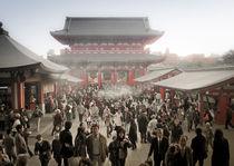 Hozo gate in Senso shrine von Erik Mugira