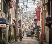 Alley in Nagasaki by Erik Mugira