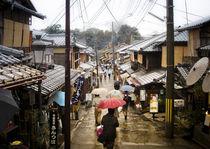 Traditional 'ni-nen' grade in Kyoto by Erik Mugira