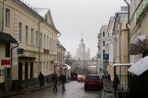 side street in moscow downtown von Alexey Moskvin