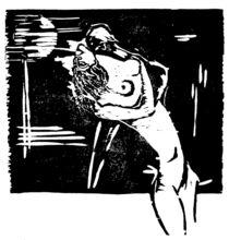 Der Kuss von Eberhard Schmidt-Dranske