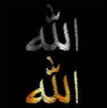 Allah- The most merciful von Shawlin Mohd