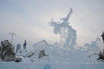 ice Troubadour by Natalia Akimova