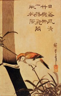 Bird and bamboo, c.1830, by Ando or Utagawa Hiroshige