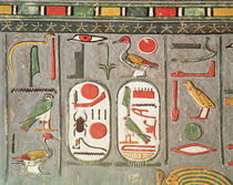 The cartouche of the king, from the Tomb of Horemheb New Kingdom von Egyptian 18th Dynasty