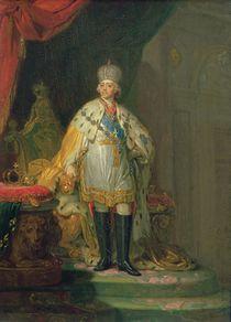 Portrait of Emperor Paul I by Vladimir Lukich Borovikovsky