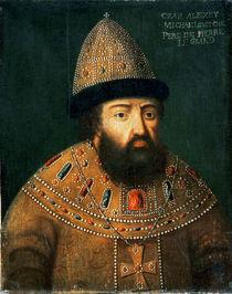 Portrait of Tsar Alexei I Mihailovitch by Russian School