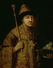 Portrait of Tsar Fyodor III Alexeevich von Russian School