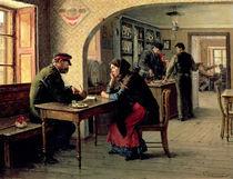 The Application, 1893 von Solomon Yakovlevich Kishinevsky